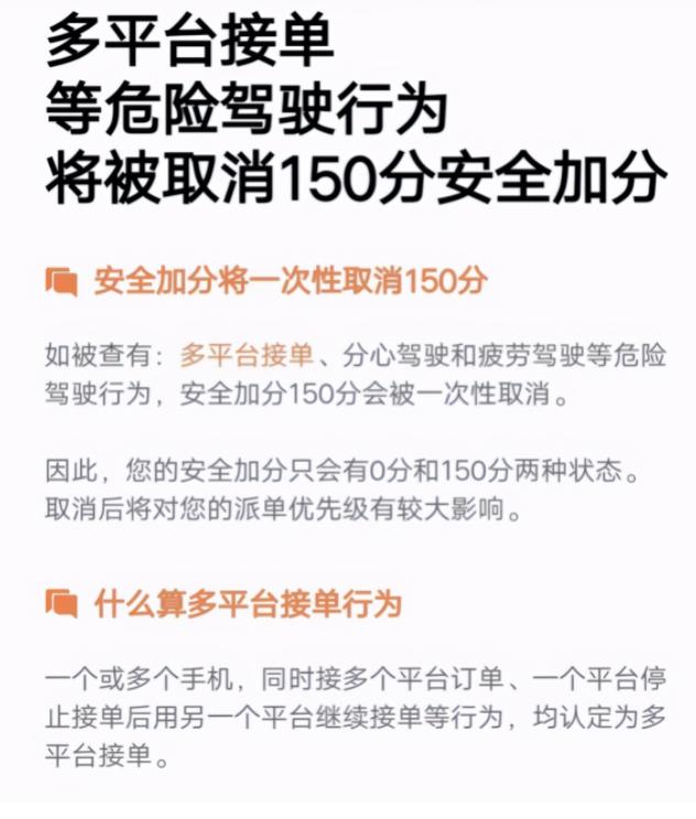 QQ截图20201202103220.png
